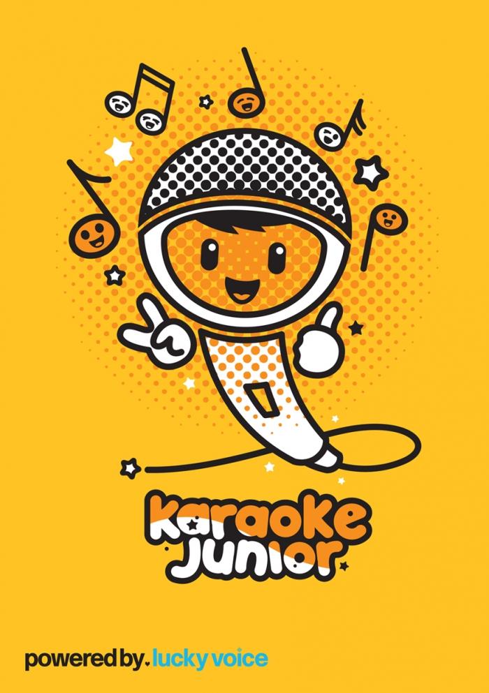 KaraokeJunior_portfolio1